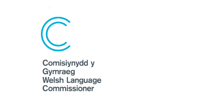 Welsh Language Commissioner Logo